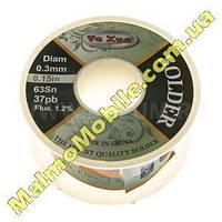 Расходники и инструменты Solder wire YX (Припой-катушка YX 0, 3 AA ) (A)