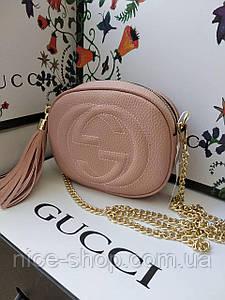 Сумочка Gucci mini пудровая