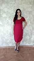 Платье для кормления 1313-1, фото 1