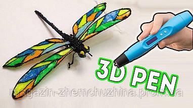 Ручка 3d PEN-2 (mix) Желтая, фиолетовая, голубая, розовая, фото 3