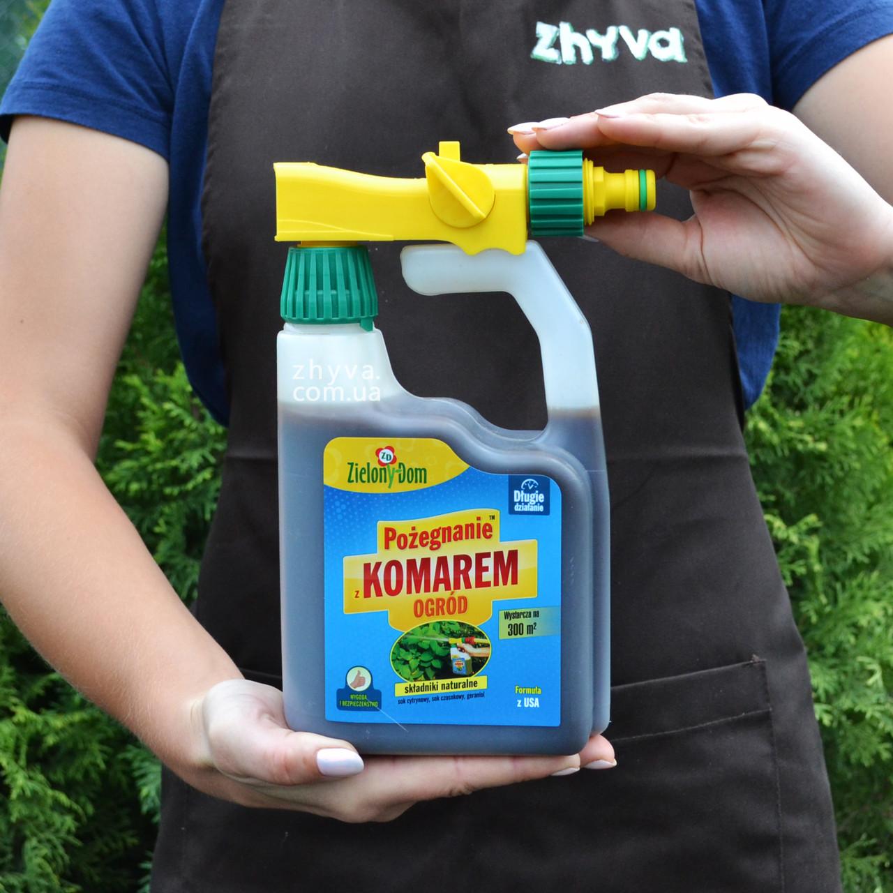 Отпугиватель средство Zielony Dom от комаров для газона, сада 950мл