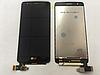 Оригинальный дисплей (модуль) + тачскрин (сенсор) для LG K8 2017 X240   X240F   X240H   X240I   X240K (черный)