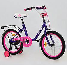 """Детский велосипед 18"""" Corso С18150"""