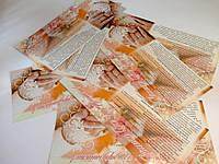 Изготовление еврофлаеров