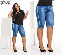 Женские джинсовые бриджи 253, фото 1