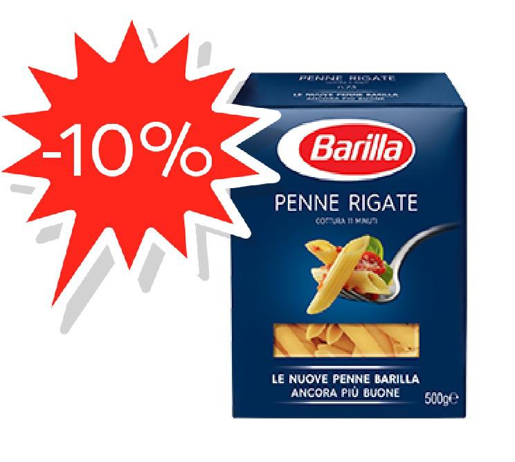 Макарони Barilla № 73 500г Penne Rigate