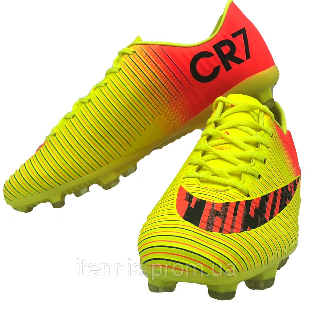 Футбольные бутсы Nike CR7 2018 (p.40-45) NEW!