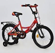 """Детский велосипед 18"""" Corso С18260"""