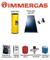 Солнечный коллектор Immergas Domestic Sol 550 V2 ☞ Пакетное предложение