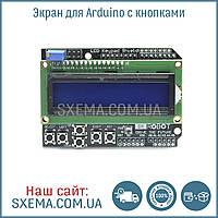 Arduino LCD Keypad shield экран для ардуино с кнопками