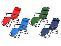 Садовое кресло шезлонг раскладное