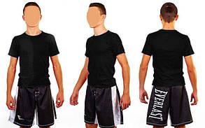 Футболка спортивная мужская однотонная без рисунков CO-4490M-2