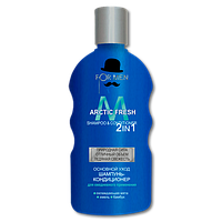 Шампунь-кондиционер 2в1 Arctic Fresh For Men Альянс Красоты 200 мл.