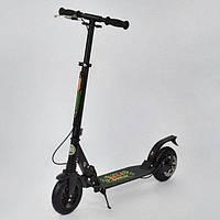 Самокат для детей и взрослых с ручным тормозом и надувными колесами  00148