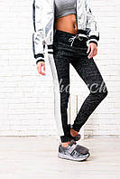 Женские спортивные штаны