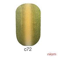 Гель-лак Naomi Cat Eyes №72 с эффектом кошачий глаз (золотистый хаки, магнитный), 6 мл