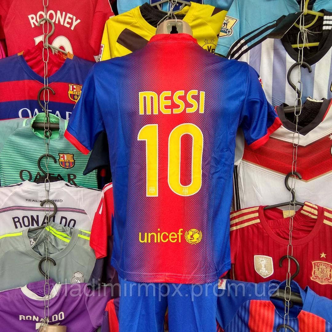 Футбольна форма ФК Барселона МЕССИ.  продажа, цена в Хмельницком ... 5c1f0625e91