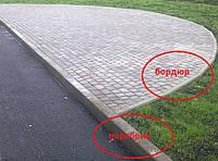 Поребрик бетонный на клумбы - 2
