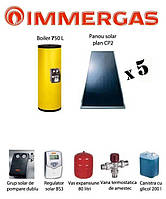Солнечный коллектор Immergas Domestic Sol 750 V2 ☞ Пакетное предложение