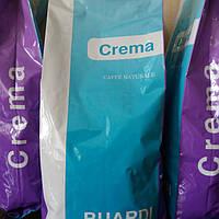 Кофе в зернах Buardi Crema 1 кг