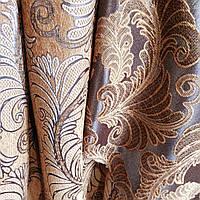 Шенилл мебельная ткань для мягкой мебели