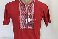 Вышиванка мужская трикотажная, вышитая футболка, Турция