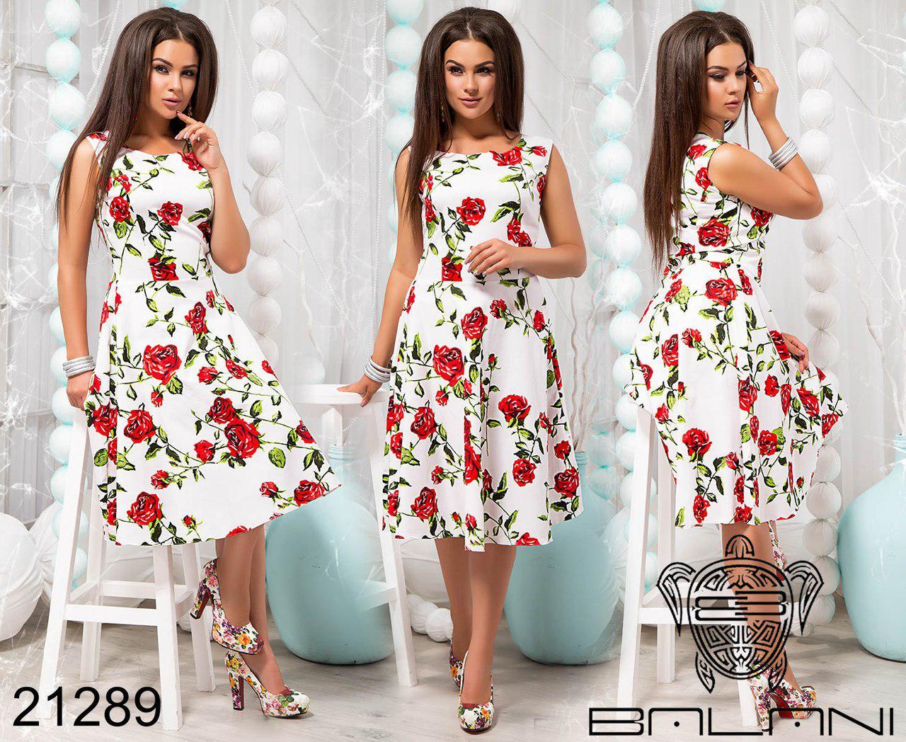 e48668da79f Расклешенное платье до колен большого размера Размерный ряд  46-54 ...
