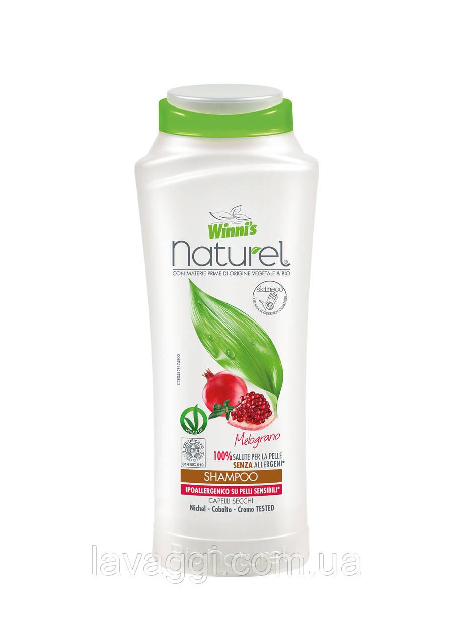Гипоалергенный шампунь для сухих волос с экстрактом граната Winni's Naturel Shampoo Melograno 250ml