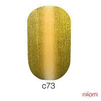 Гель-лак Naomi Cat Eyes №73 с эффектом кошачий глаз (медно-золотой, магнитный), 6 мл
