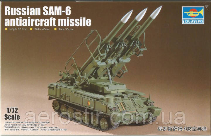 Russian SAM-6 antiaircraft missile 1/72 Trumpeter 07109