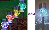 Светильники садовые на солнечной батарее набор 5 шт