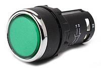 Кнопка нажимная круглая D22 (мм) моноблок MB100DY зеленая