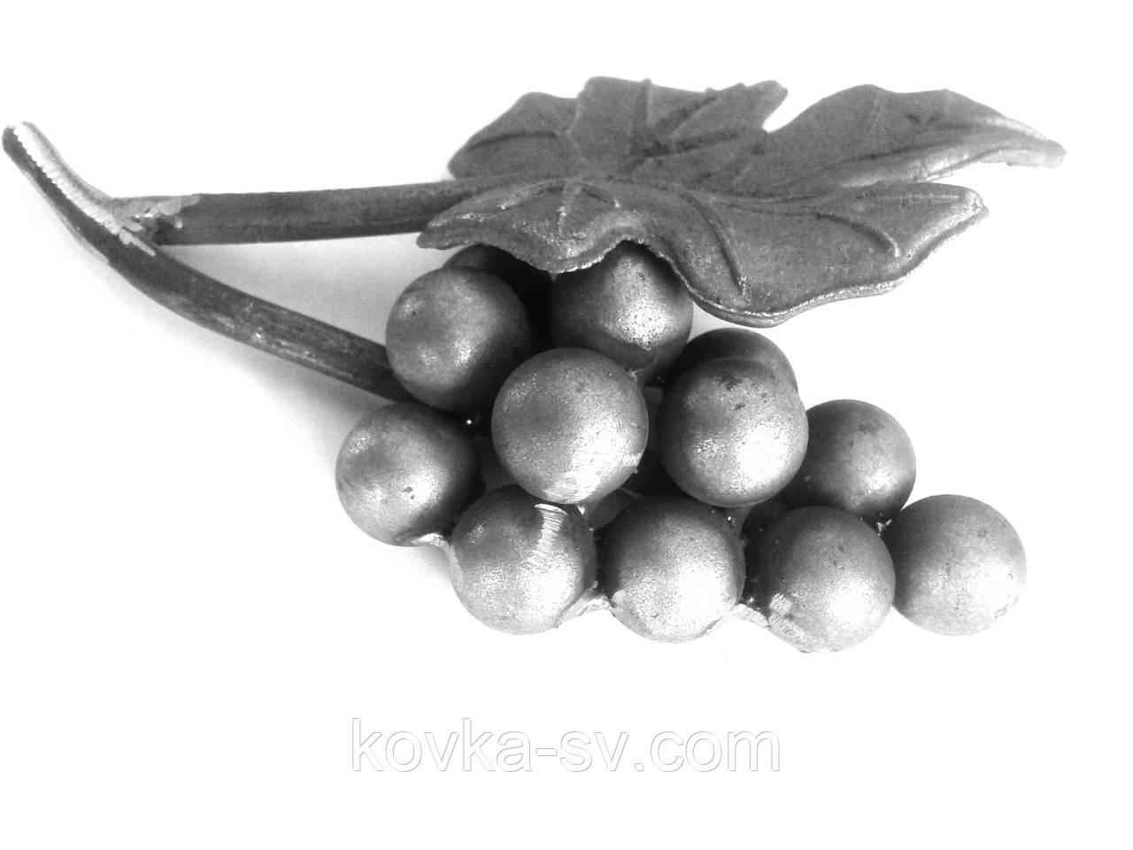 Гроздь винограда кованая 145х90х30 мм (половинка)