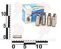 Втулка клапана направляющая ВАЗ 2108 (к-т 8шт) стандарт (пр-во АвтоВАЗ) 21080-1007032-86
