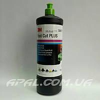 50417 Абразивная полировальная паста 3М™ Perfect it™ III Fast Cut Plus, 1 кг