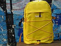 Рюкзак Supreme желтый. Живое фото. Топ качество! (Реплика ААА+)