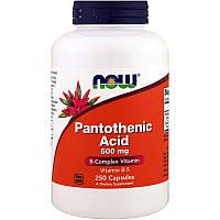Now Foods, Пантотеновая кислота, 500 мг, 250 капсул