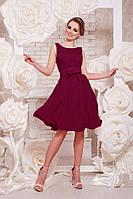 """Нарядное платье """"Джулия"""" бордовый, 46"""