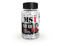Жиросжигатель Fat Killer Pro 90 капсул