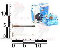 Клапан ВАЗ 2112 выпускной, впускной ( к-т 16шт) (пр-во АвтоВАЗ)  21120-1007010-86
