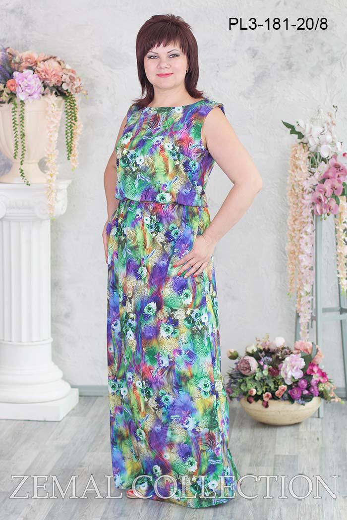 a7e6444fa97 Нарядное летнее женское платье макси на поясе-резинке с цветочным принтом