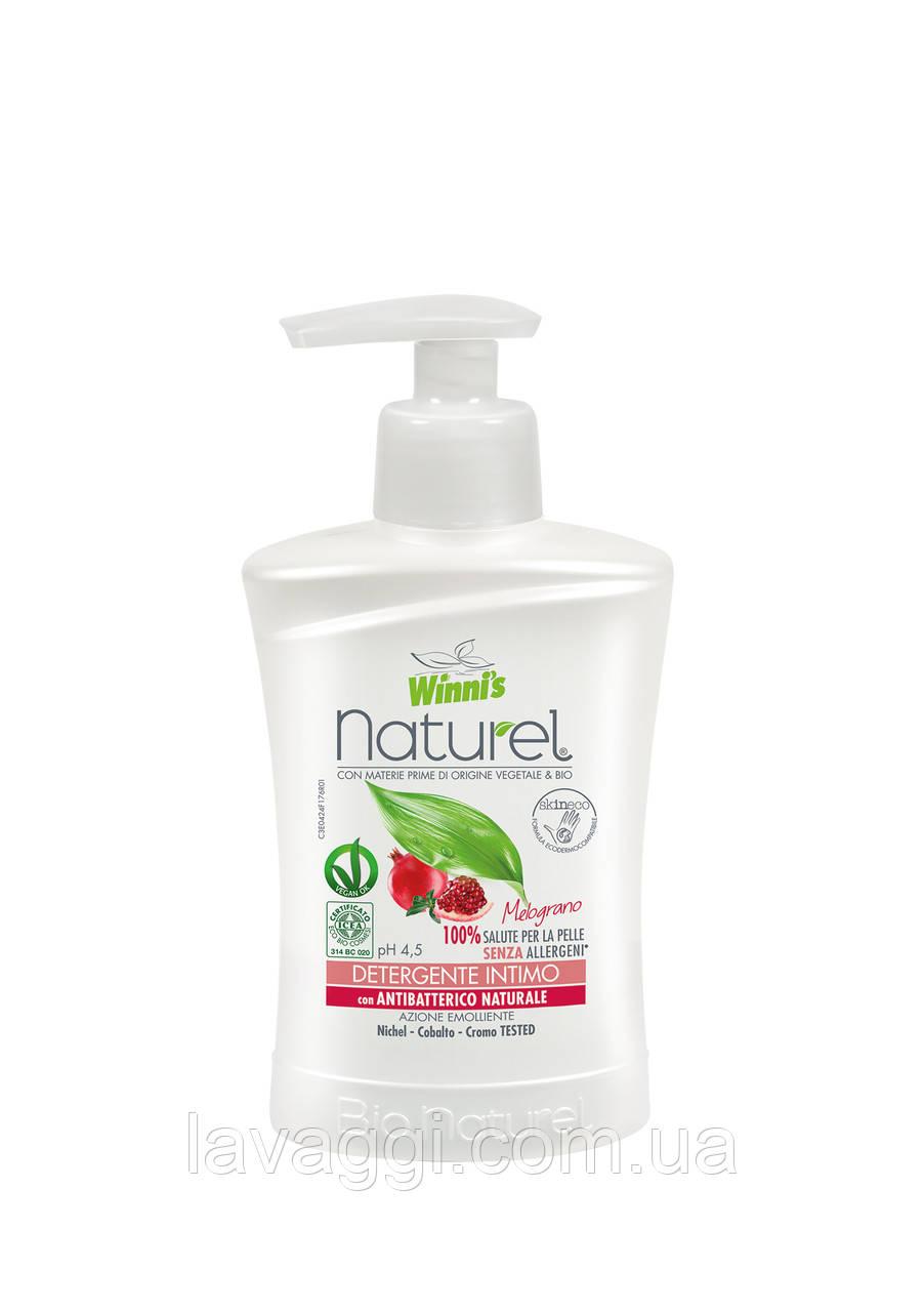 Гипоалергенное средство для интимной гигиены Winni's Naturel Intimate Wash  Melograno 250 ml