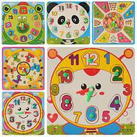 Деревянная игрушка Часы рамка - вкладыш, MD 2035 0959, 003996