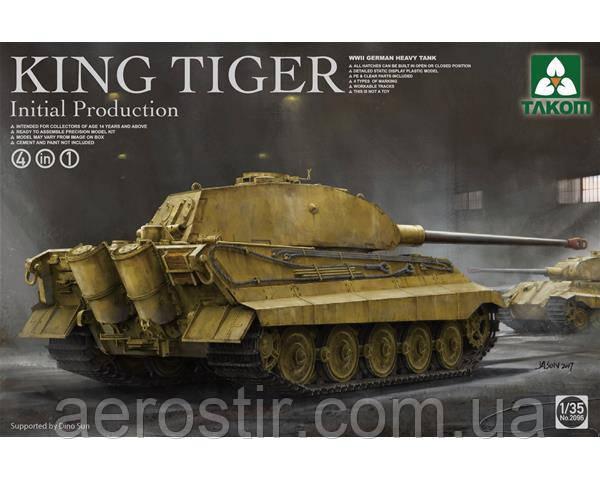 King Tiger Initial 4in1 1/35 Takom 2096