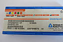 Твердосплавная пластина сменная WNMG 080404-GM NC3020 KORLOY, фото 2