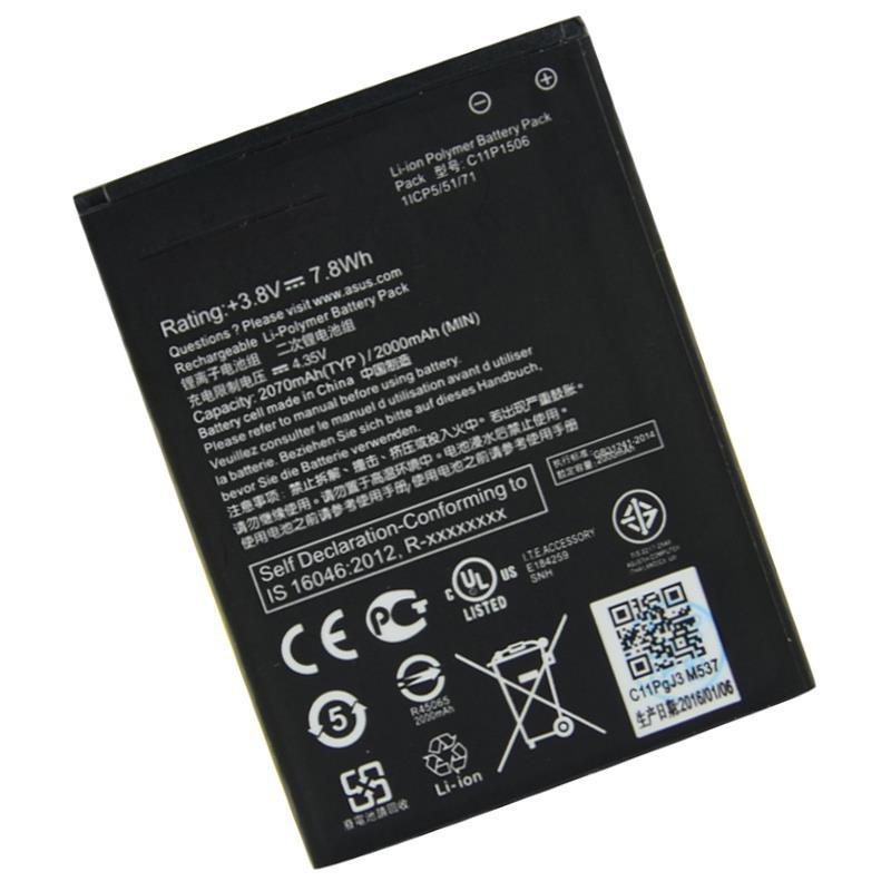 Аккумуляторная батарея C11P1506 для мобильного телефона Asus ZC500TG Zenfone Go