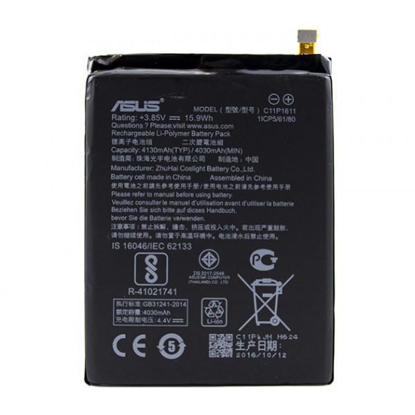 Акумуляторна батарея C11P1609 для мобільного телефону Asus ZC553KL Zenfone 3 Max