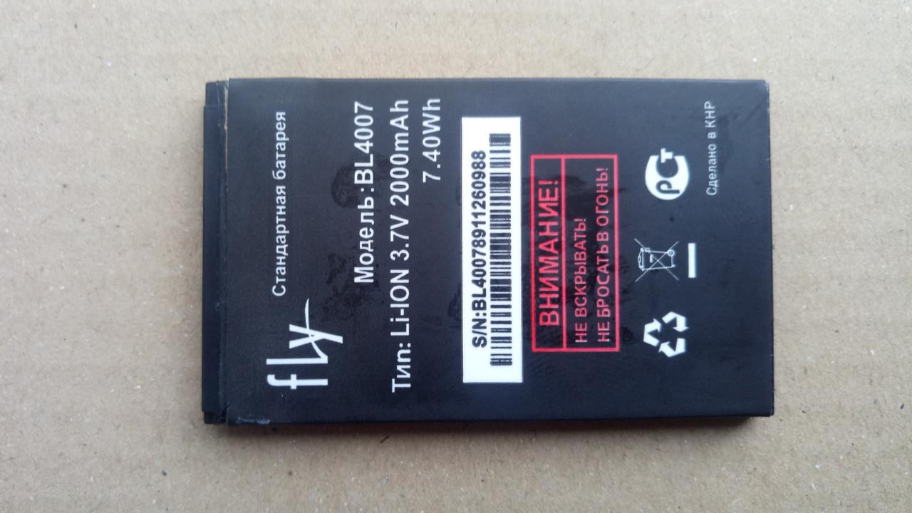 Акумуляторна батарея BL5402 для мобільного телефону Fly SL140D #HQ60330580163