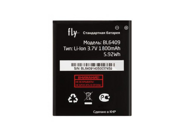 Акумуляторна батарея BL6409 для мобільного телефону Fly IQ4406 #3.H-7201-BSK11B00-H00