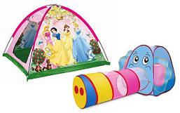 Детские палатки, домики, тоннели